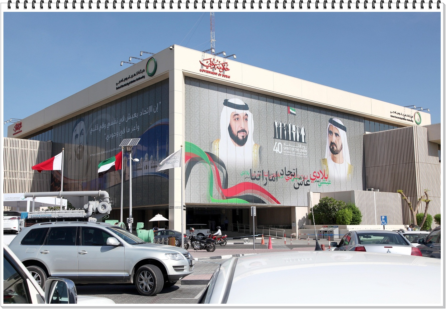 How to Register with DEWA in Dubai