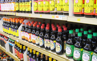 asian supermarket london