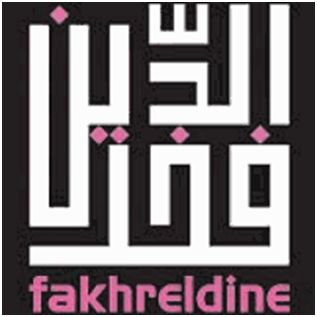 fakheldine