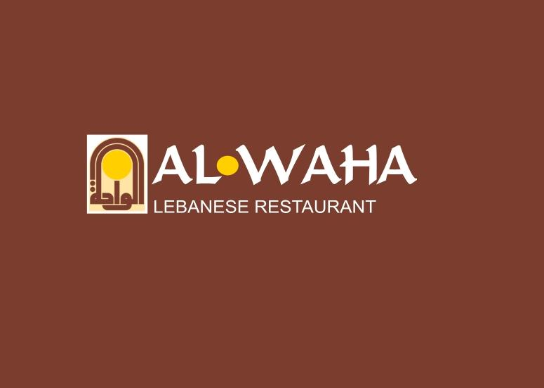 Al Wahla Egyptian Restaurant London