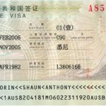 How to Get China Tourist Visit Visa from London