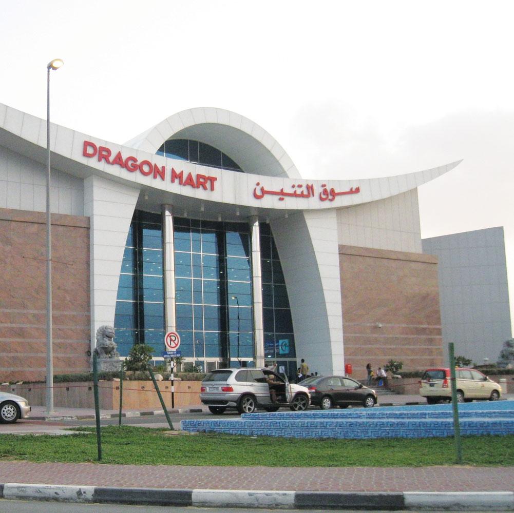 Dragon Mart Shops Dubai Overview