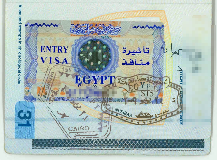How to Get Egypt Tourist Visit Visa from London