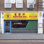 Bar Restaurants near Barking Station London