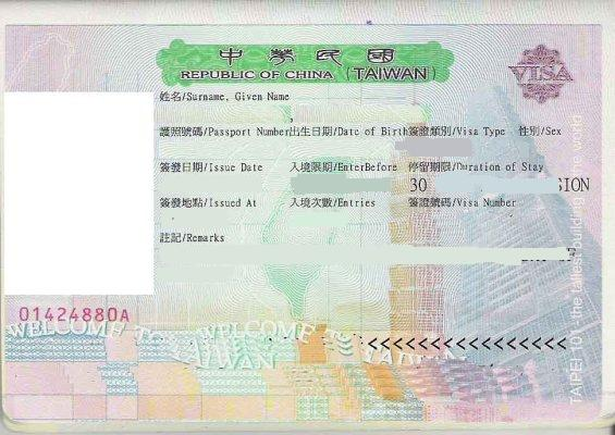 taiwan tourist visit visa