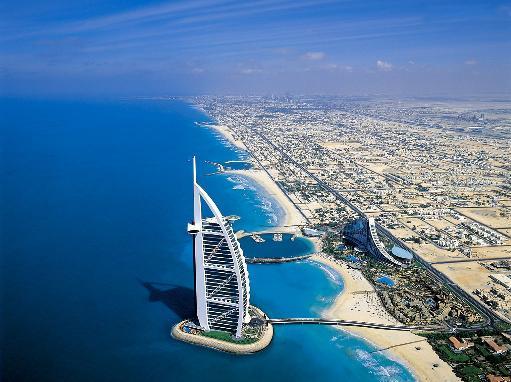 tourist visit visa for UAE in London
