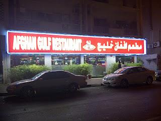 Afghan Restaurants in Dubai