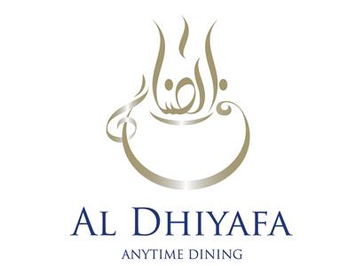Al Dhiyafa Restaurant Dubai