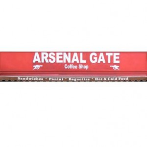 Arsenal Gate Coffee Shops near Arsenal Station London