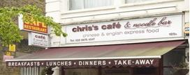 Chris cafe coffee shop London logo
