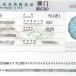 Macao Visa