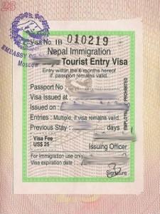 Procedure for Applying Nepal Tourist Visit Visa from Ottawa
