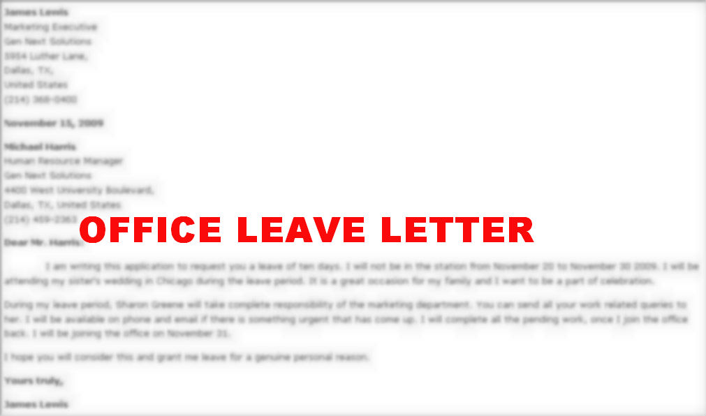 Official Leave Request Letter Format Letter Format 2017 – Application for Leave