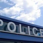 Police Stations near Dagenham East Station London