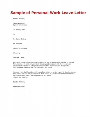 electricity conservation essay in tamil cover letter sample for  electricity conservation essay in tamil photo 1