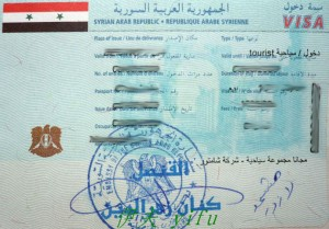 Procedure For Applying Syria Tourist Visit Visa From Ottawa