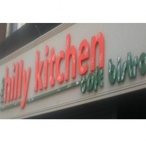 The Hilly Kitchen Coffee Shops near Bounds Green Station London