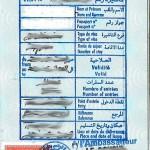 Tunisia Visa