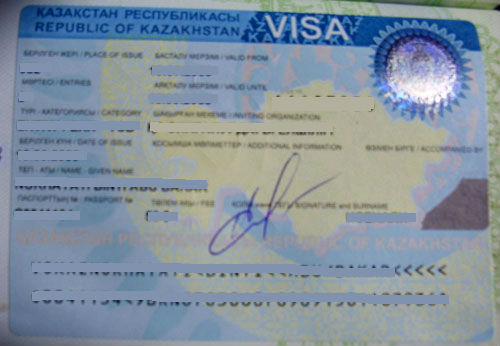 Kazakhstan Tourist Visit Visa Requirements in Dubai