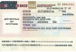 how to get a visa for russia visit