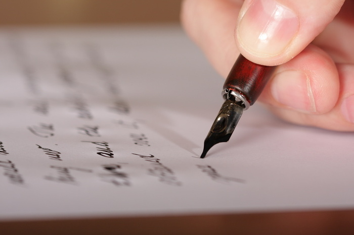 Writing a leave Letter