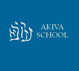 Akiva Primary School