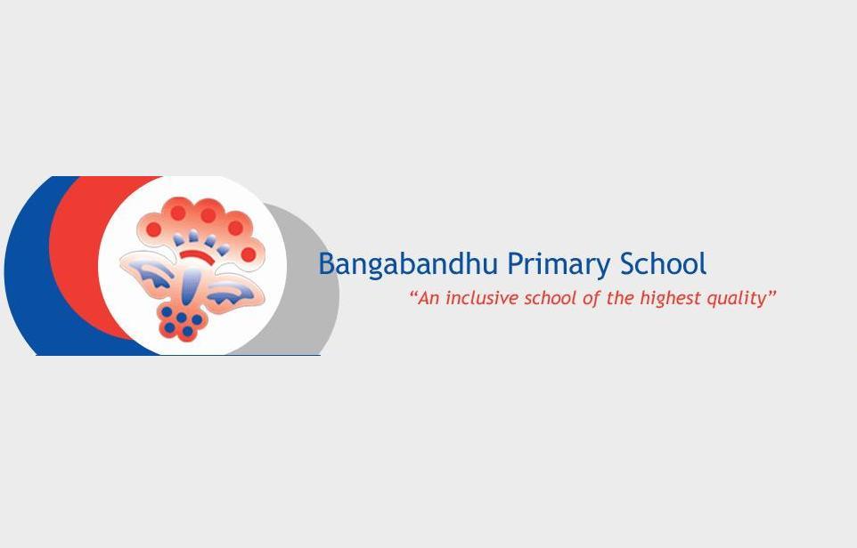 Bangabandhu Primary School
