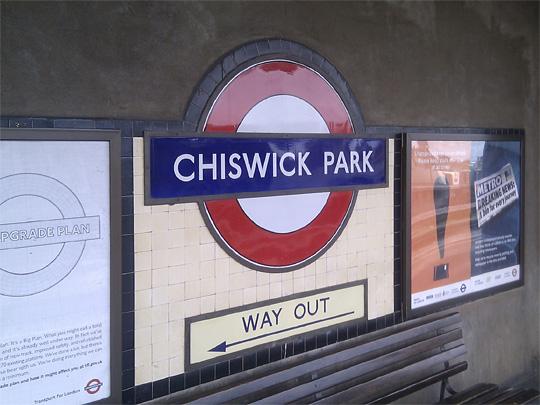 Chiswick Park tube station London