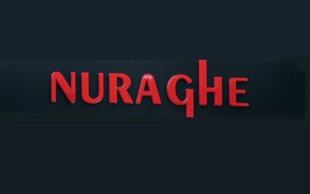 Nuraghe Restaurant logo