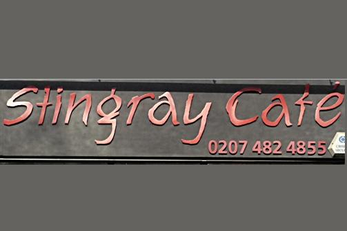 Stringary cafe london