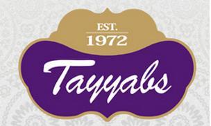 Tayyabs Restaurant in London