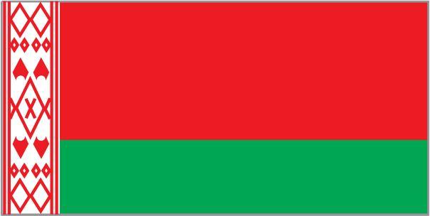 Belarus Tourist Visit Visa Requirements in Dubai