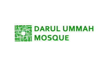 Mosques near Whitechapel Station London