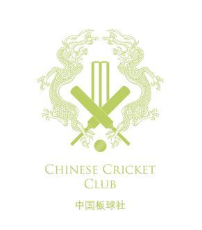 Chinese Cricket Club Restaurant