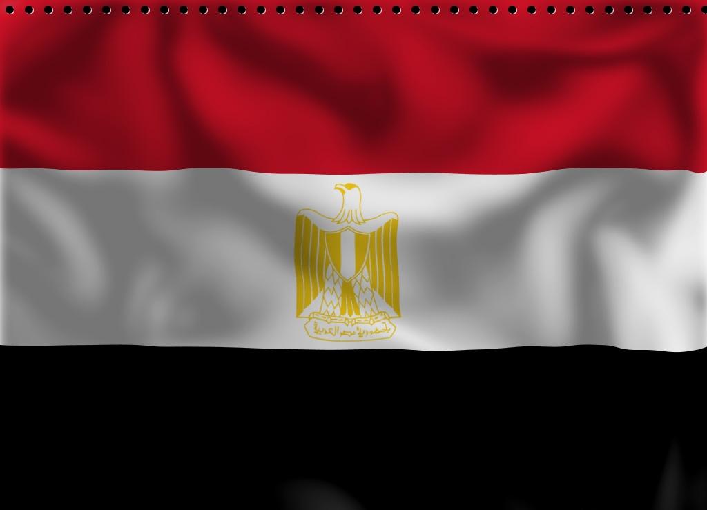 Get Egypt Tourist Visit Visa from Paris