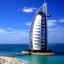 UAE Tourist Visit Visa from Ottawa