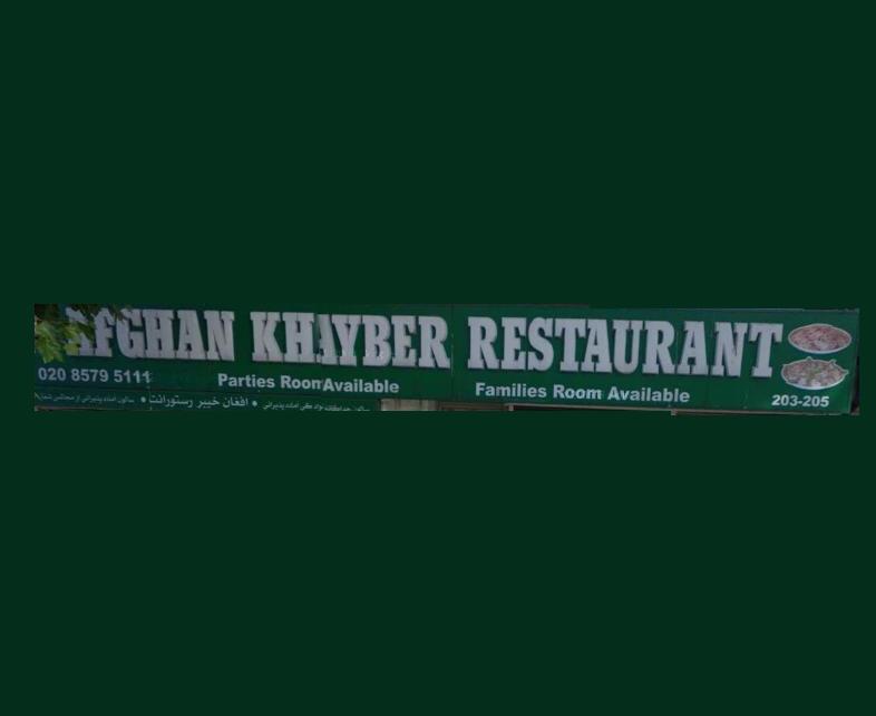 afghan khayber restaurant london