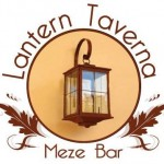 guide to The Lantern Restaurant in London