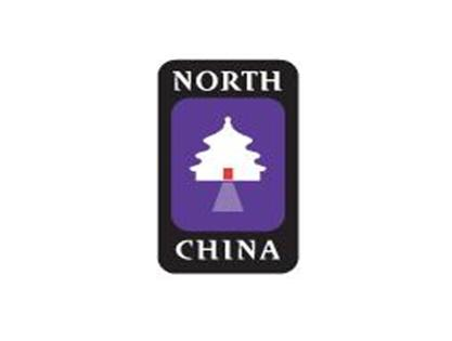 North China Restaurant London