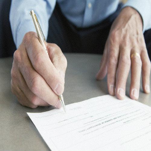 Termination Acceptance Letter
