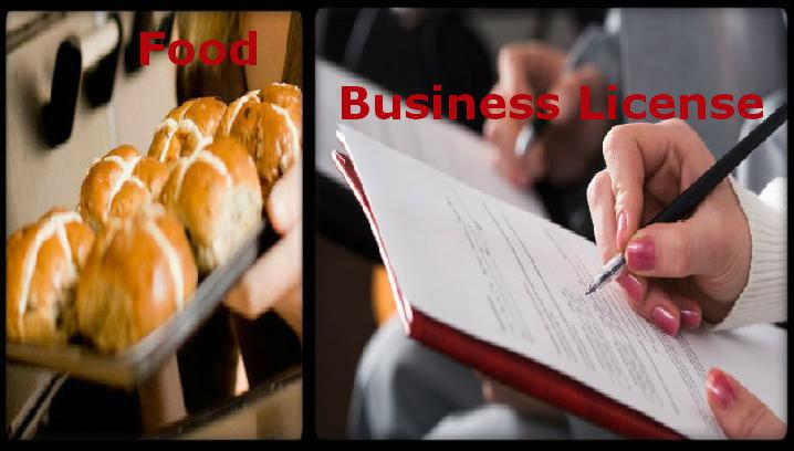 Guide about How To Get Food Business Licence In London