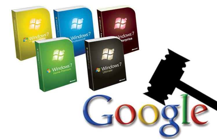 googles take down request and microsoft