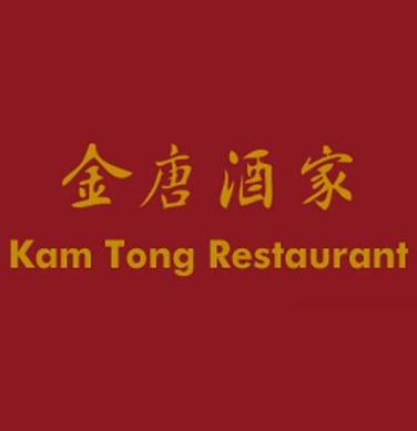 Best Dim Sum Restaurants London