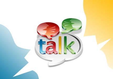 Change Google Talk Display Name