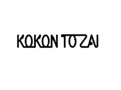 Kokon To Zai Store