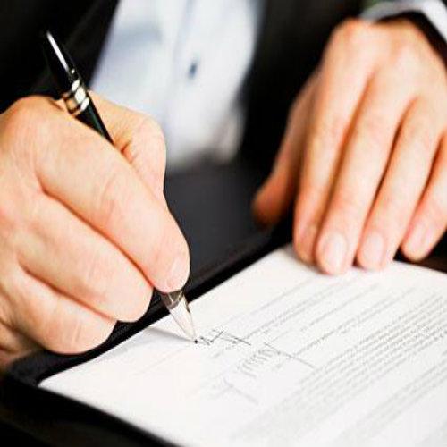 Resume Acceptance Letter