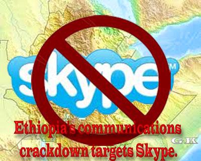 ethiopia-banned