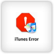 Error in iphone