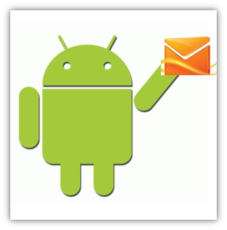 Hotmail Email on Android