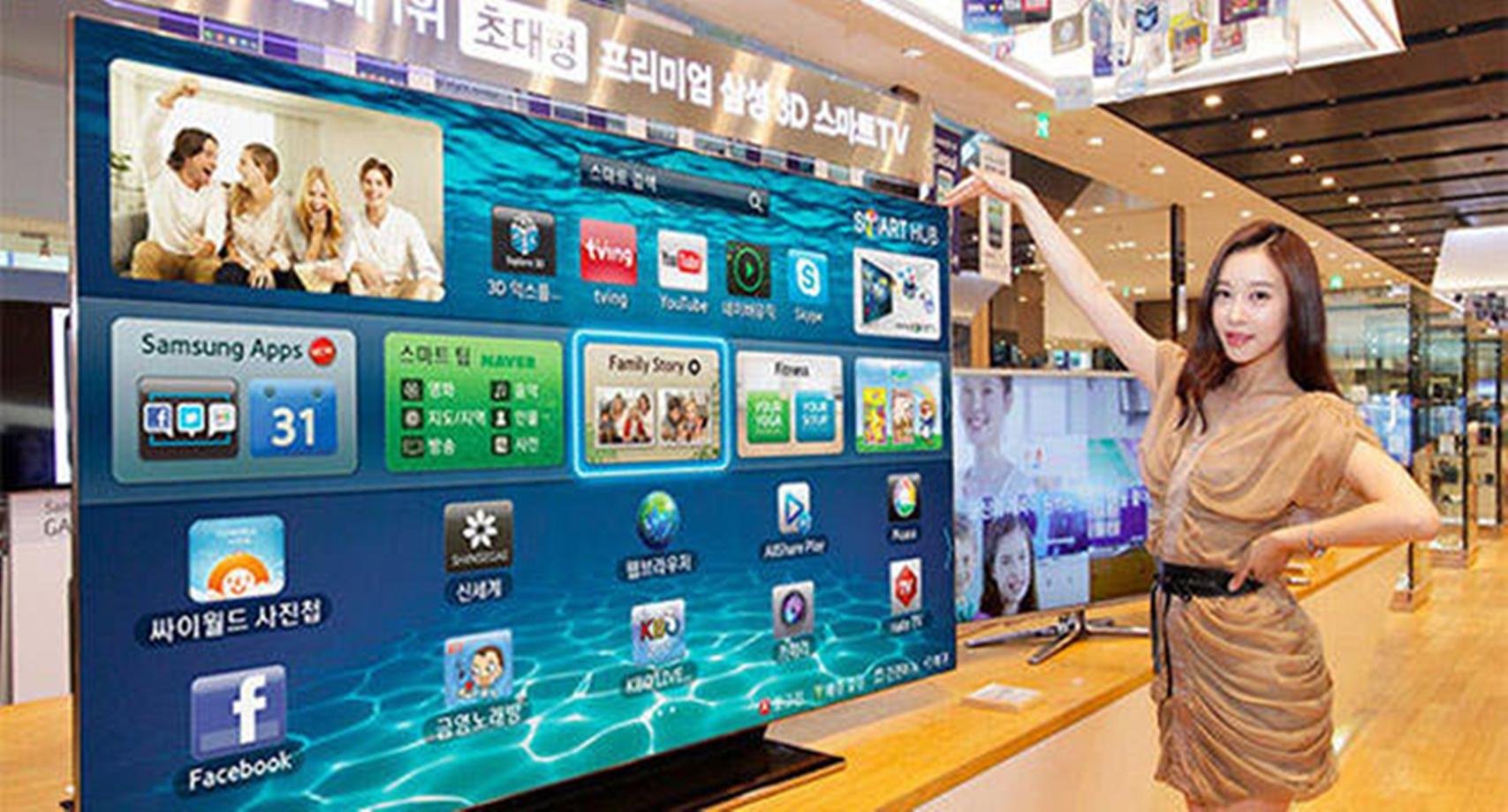Samsung's 75 inch TV